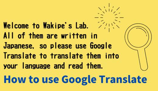 You can read this website using Google Translate!