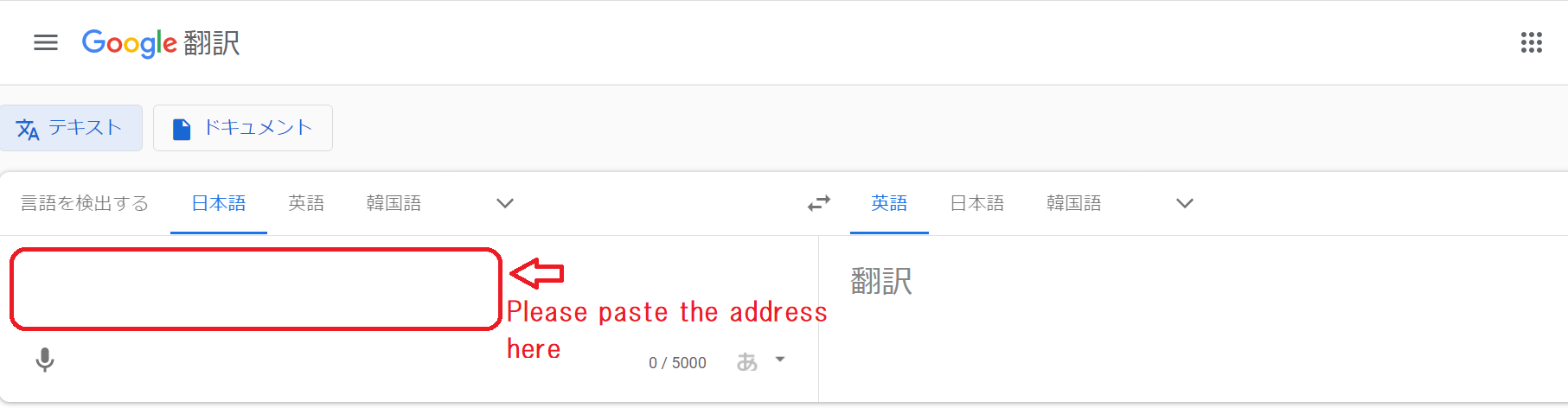 google translate 1 - You can read this website using Google Translate!